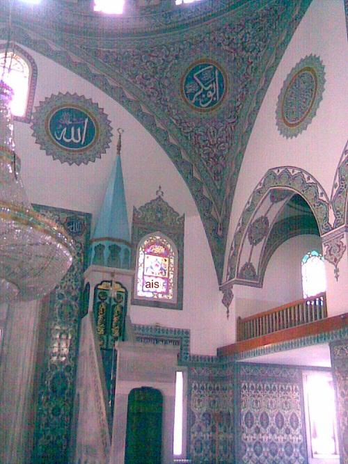 İslam'da Sanat ve Estetik
