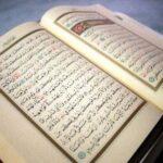 Şehitler İçin Hatim Okuma Bitti. Duası Yakında Yapılacak