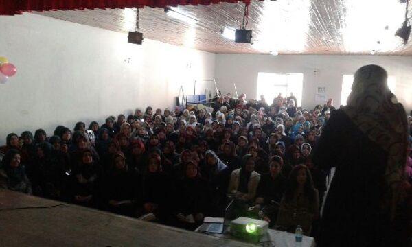 Akkuş'ta Hanımlara Özel Kutlu Doğum Programı