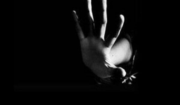 9 Yaşındaki Çocuğa Tecavüz Çocuklara Sahip Çıkalım