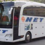 Net Seyahat'ın Ankara S.bağları Bilet Satış Yeri Değişti