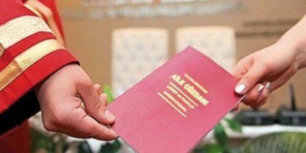 Müftülere nikah yetkisi yönetmelik yayımlandı