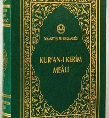 Şehitlerimiz ve Gazilerimiz İçin Mealinden Kur'an-ı Kerim Hatmi Yapılacaktır. Katılmak İster misiniz?