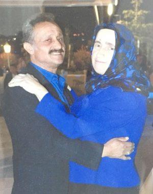 Çukurköy Camiyanı Semtinden Apul Basmacı'nın eşi Gülseren BASMACI vefat etti