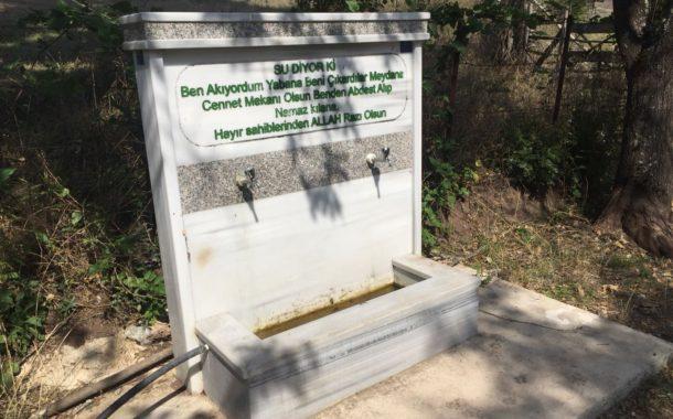 31 Ağustos 2018 günü Kuşçulu mahallesi, sevkili mahallesi ve mezarlığından görüntüler