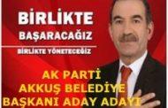 Ak Parti Akkuş Belediye Başkanı Aday Adayı Muhittin GÜL 'ü Tanıyalım