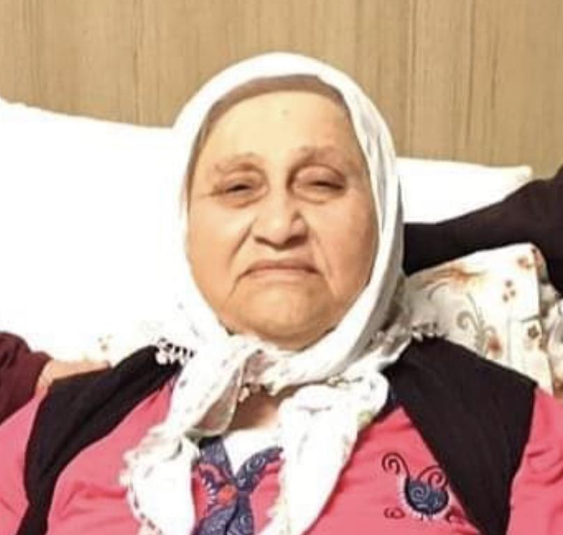 Çukurköy Küçükgöl Semtinden Rahmetli Cemal Akkaya eşi Emine Akkaya Vefat Etti